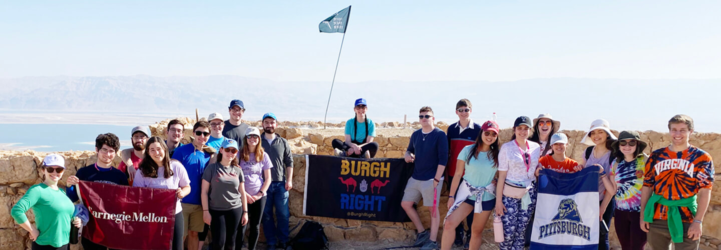 BurghRight: Hillel JUC's Birthright Israel